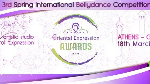 μαθηματα κλασικου ινδικου χορου