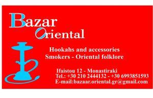 BAZAR_ORIENTAL