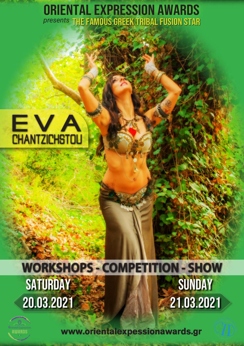EVA@ARTISTIC STUDIO ORIENTAL EXPRESSION AWARDS